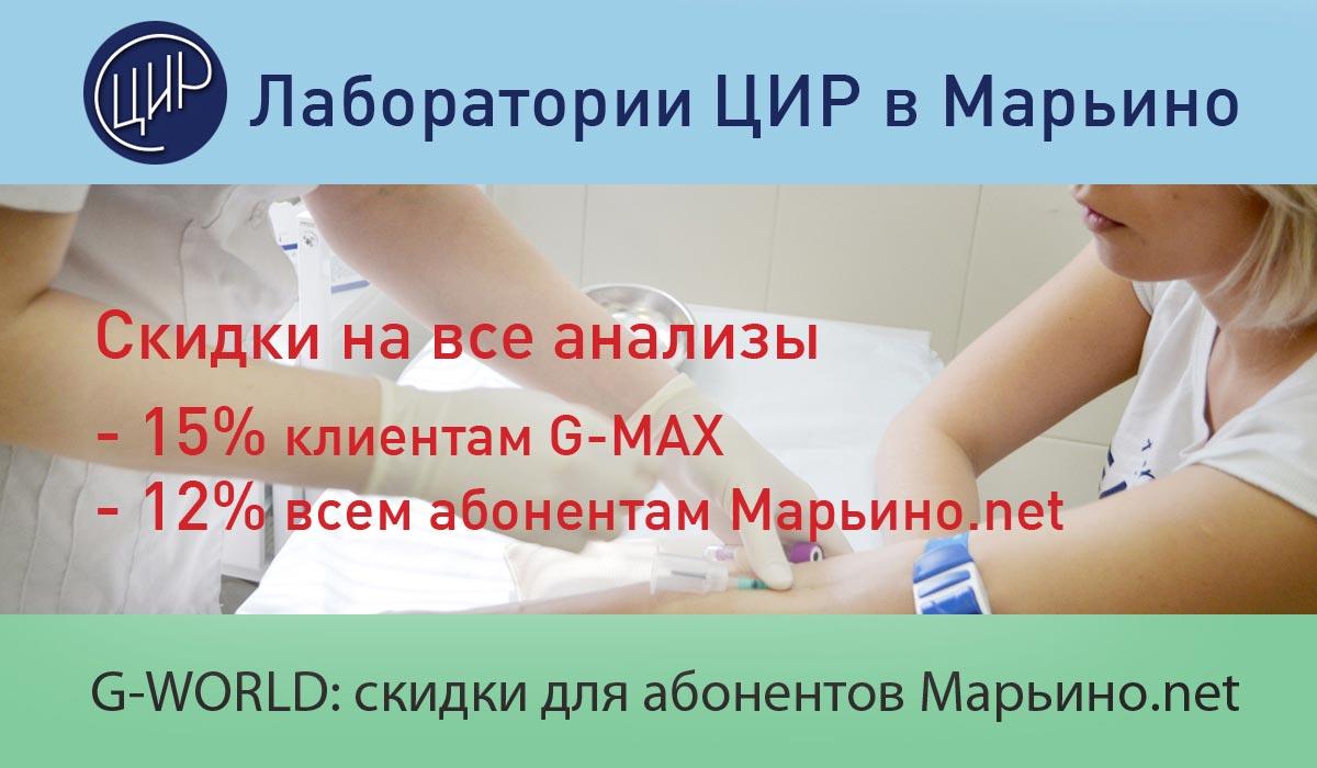 Анализ крови иммунный статус люблинл Справка о гастроскопии Улица Шеногина